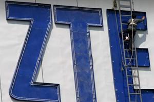 Bộ Thương mại Trung Quốc lên tiếng vụ ZTE bị cấm xuất khẩu ở Mỹ
