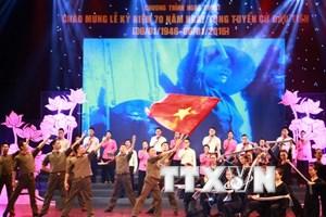 """Đặc sắc chương trình nghệ thuật """"Vinh quang Quốc hội Việt Nam"""""""