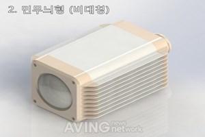 Sản phẩm đèn LED và máy hút bụi Hàn Quốc hút khách Việt