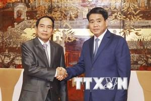 Lào và thành phố Hà Nội trao đổi kinh nghiệm phòng chống tham nhũng