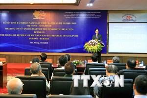 Kỷ niệm 45 năm Ngày thiết lập quan hệ ngoại giao Việt Nam-Singapore