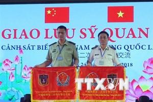 Giao lưu sỹ quan trẻ Cảnh sát biển Việt Nam-Trung Quốc lần thứ 2