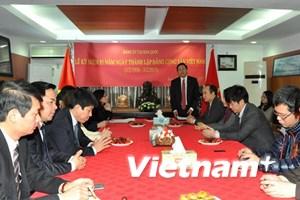 Kỷ niệm 85 năm ngày thành lập Đảng tại Hàn Quốc, Nhật và Lào