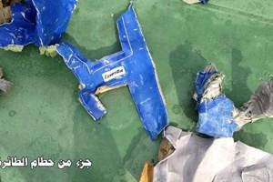 Ủy ban điều tra Ai Cập nhận bàn giao 2 hộp đen máy bay MS804