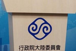 """Đài Loan cấm cửa phóng viên Trung Quốc đại lục đưa tin """"giả mạo"""""""