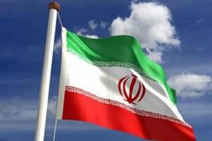 Iran chỉ trích truyền thông phương Tây bóp méo thông tin