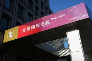 Ngân hàng Thương mại Đài Loan dừng cơ chế thanh toán với Iran