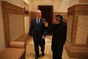 Oman - Nhân tố trung gian hòa giải ở khu vực Trung Đông