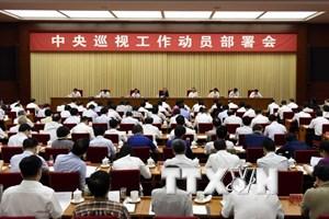 Hội nghị toàn thể Ủy ban Kiểm tra Kỷ luật Đảng Cộng sản Trung Quốc