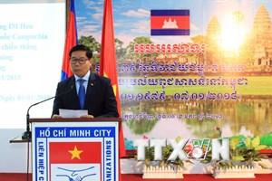 Kỷ niệm 39 năm Ngày chiến thắng chế độ diệt chủng ở Campuchia