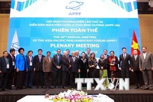 Tuyên bố Hà Nội Tầm nhìn mới cho Quan hệ đối tác Nghị viện