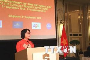 Hợp tác Việt Nam-Singapore đóng góp cho Cộng đồng ASEAN phát triển