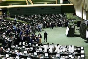 Quốc hội Iran thông qua dự luật chống tài trợ khủng bố gây tranh cãi