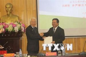 Tăng cường hợp tác giữa tỉnh Hyogo của Nhật Bản và tỉnh Hà Nam