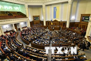 Ukraine thông qua nghị quyết bầu cử tổng thống vào tháng 3 năm sau