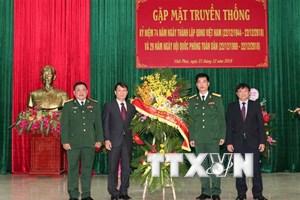Phát huy mối quan hệ kết nghĩa tốt đẹp giữa TTXVN và Sư đoàn 304
