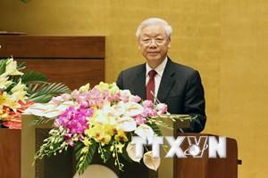 Kỷ niệm 70 năm Ngày Tổng tuyển cử đầu tiên bầu Quốc hội Việt Nam