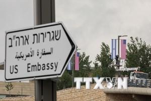 Ngoại trưởng khối Arab họp bàn đáp trả việc Mỹ dời ĐSQ tới Jerusalem