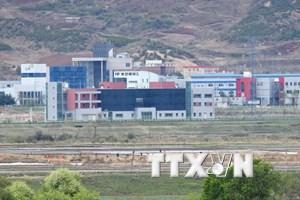Bộ Ngoại giao Mỹ ủng hộ quyết định đóng cửa khu công nghiệp Kaesong