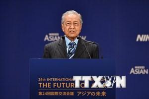Thủ tướng Malaysia khẳng định tiếp tục thương lượng về CPTPP