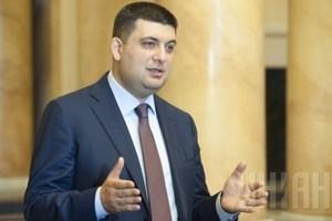 Chủ tịch quốc hội Ukraine được đề ứng làm ứng viên thủ tướng