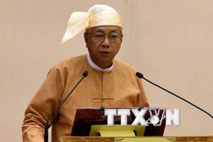 Tổng thống Myanmar thành lập ủy ban tài chính nhà nước