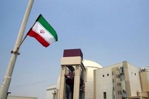 Iran chỉ trích sự trì trệ của châu Âu về thỏa thuận hạt nhân