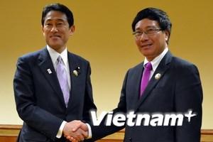 Hoạt động của Ngoại trưởng Việt Nam bên lề AMM-46