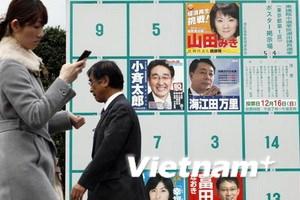 Cử tri khắp nước Nhật bắt đầu cuộc bầu cử Hạ viện