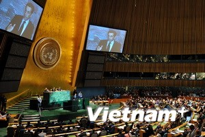 LHQ thông qua nghị quyết giải trừ vũ khí hạt nhân