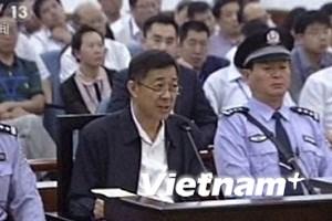 Phiên tòa kết án ông Bạc Hy Lai diễn ra ngày 22/9
