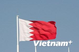 Bahrain tổ chức cuộc đối thoại dân tộc vào ngày 2/7