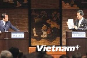 """Nhật Bản: LDP gồng mình trước """"cơn lốc"""" DPJ"""