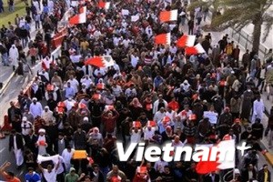Bahrain ban lệnh giới nghiêm ở trung tâm thủ đô