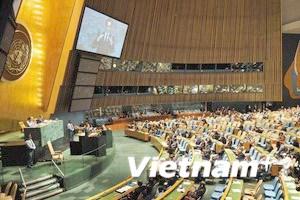 Khai mạc khóa họp thứ 64 Đại hội đồng LHQ