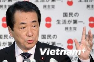 Thủ tướng Nhật công bố các vị trí chủ chốt DPJ