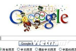 Google ngừng quan hệ với hai công ty Trung Quốc