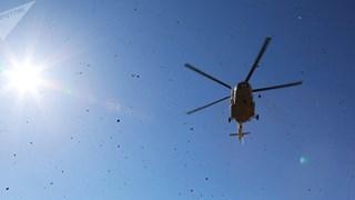 Máy bay trực thăng quân sự chở 13 người bị rơi tại Kazakhstan
