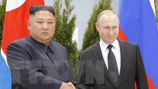 Video ông Putin và ông Kim Jong-un bắt đầu thượng đỉnh Nga-Triều