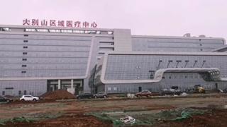 Trung Quốc cải tạo nhà bỏ không thành bệnh viện trong 2 ngày