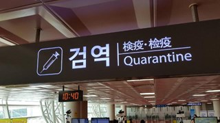Hàn Quốc cách ly bắt buộc đối với tất cả người nhập cảnh