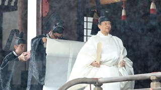 [Video] Hành trình tới ngai vàng của Nhật Hoàng Naruhito