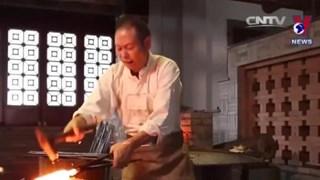 [Video] Khôi phục kỹ thuật luyện sắt có từ cách đây 2.000 năm
