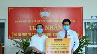 Bà Rịa-Vũng Tàu và Cao Bằng: Chung tay ủng hộ Quỹ phòng, chống dịch