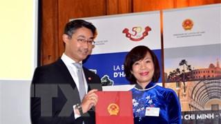 Bổ nhiệm Lãnh sự danh dự đầu tiên của Việt Nam tại Thụy Sĩ