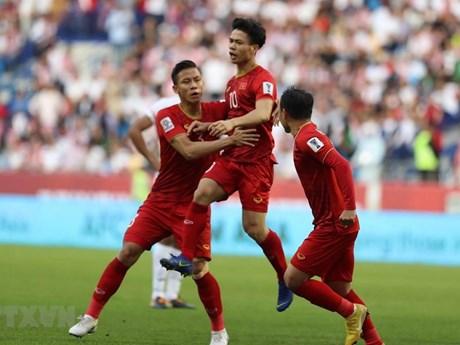 Đội tuyển Việt Nam chạm trán Thái Lan ở giải King's Cup 2019 | Bóng đá | Vietnam+ (VietnamPlus)