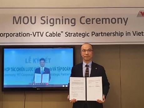 Hàn Quốc bước chân vào thị trường nghe nhạc trực tuyến tại Việt Nam