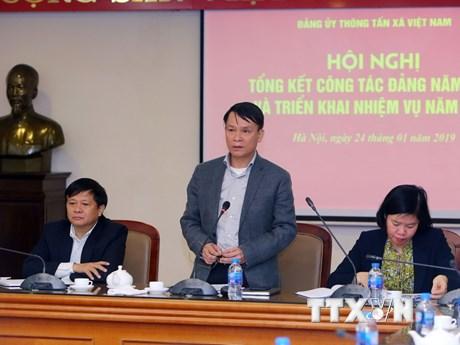 Đảng ủy TTXVN tổng kết công tác năm 2018, triển khai nhiệm vụ năm 2019