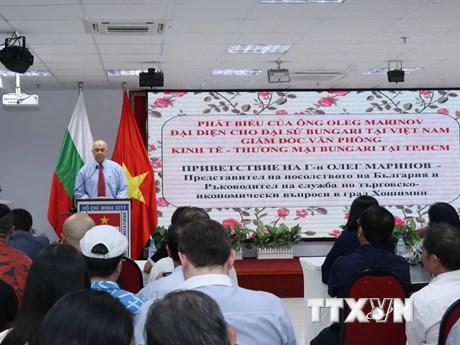 Điện mừng dịp kỷ niệm lần thứ 141 ngày Quốc khánh Cộng hòa Bulgaria | Chính trị | Vietnam+ (VietnamPlus)
