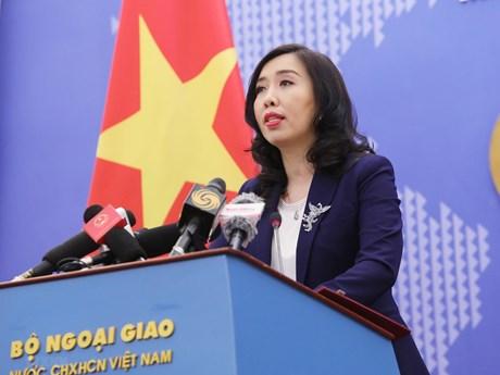 Việt Nam lên tiếng về việc tạm dừng miễn visa cho công dân Hàn Quốc | Chính trị | Vietnam+ (VietnamPlus)